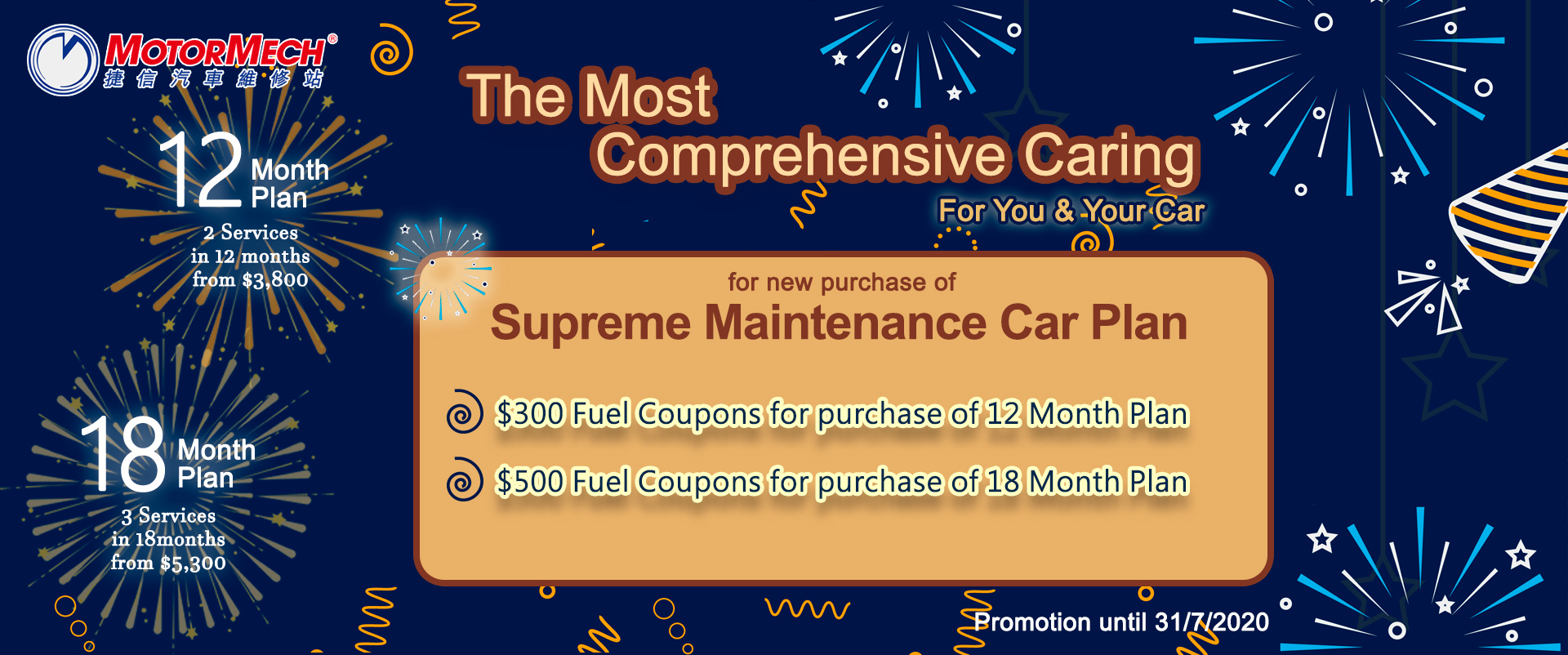 July Special Promotion - Supreme Maintenance Car Plan